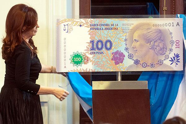 Presentación del Billete por Cristina Kirchner
